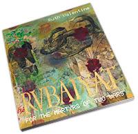 Rubiayat Cover angled HI 200px